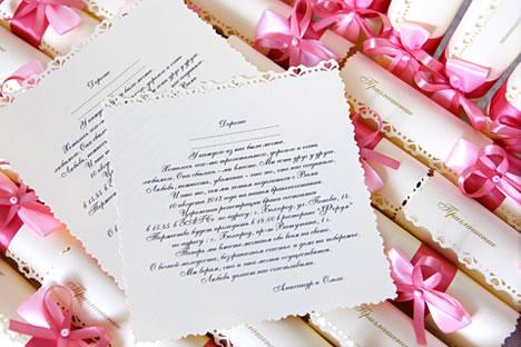 Hochzeitseinladung ~ Einladungskarten Vom Brautpaar ~ Einladung Zu Trauung  Und Hochzeit
