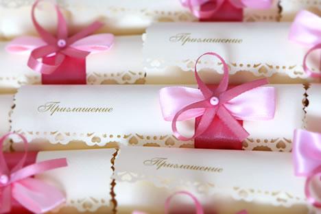 Einladung Zur Hochzeit ~ Einladungskarten Für Ihre Hochzeitsfeier